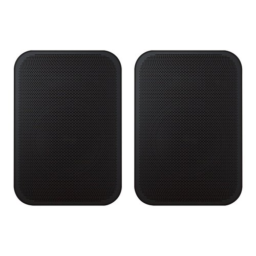 View Larger Image of Pulse Flex 2i Portable Wireless Streaming Speakers - Pair